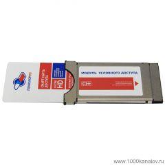 Tricolor Edinij UHD kortti + CI+ CAM maksukortinlukija, 365 päivää (aika voi lyhentyä jos Tricolor muuttaa hintojaan), Eutelsat 36E