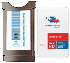 Tricolor Edinij HD kortti + CI+ CAM maksukortinlukija, 31 päivää (aika voi lyhentyä jos Tricolor muuttaa hintojaan), Eutelsat 36E